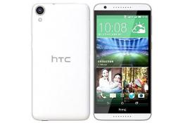HTC Desire 820 A51 | Single Sim | White